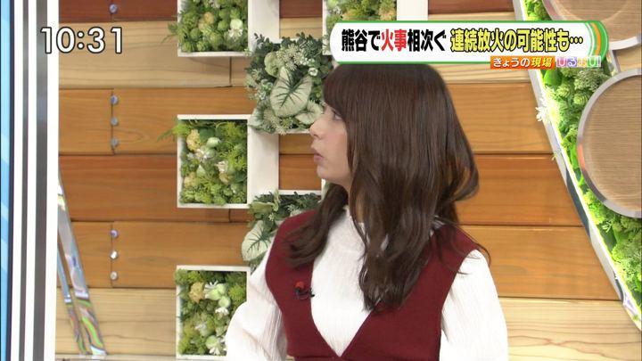 2019年02月05日宇垣美里の画像03枚目