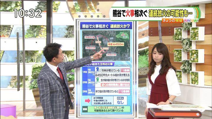 2019年02月05日宇垣美里の画像05枚目