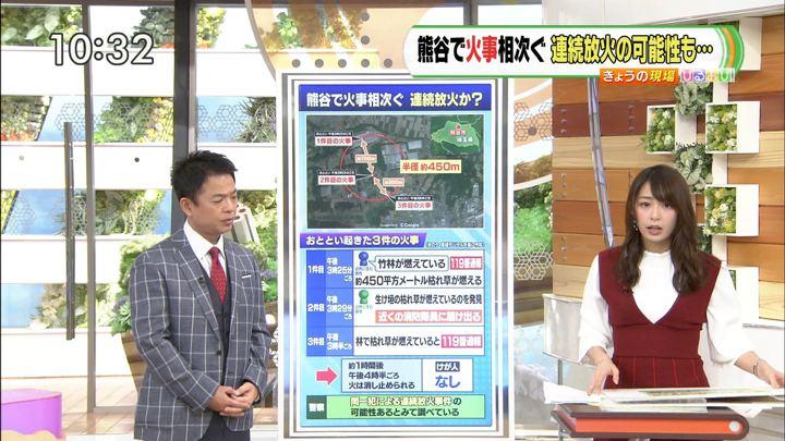 2019年02月05日宇垣美里の画像06枚目