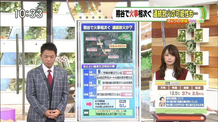 2019年02月05日宇垣美里の画像07枚目