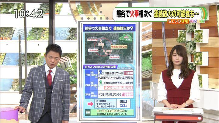 2019年02月05日宇垣美里の画像08枚目