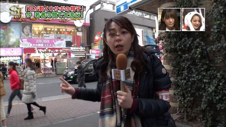 2019年02月10日宇垣美里の画像15枚目