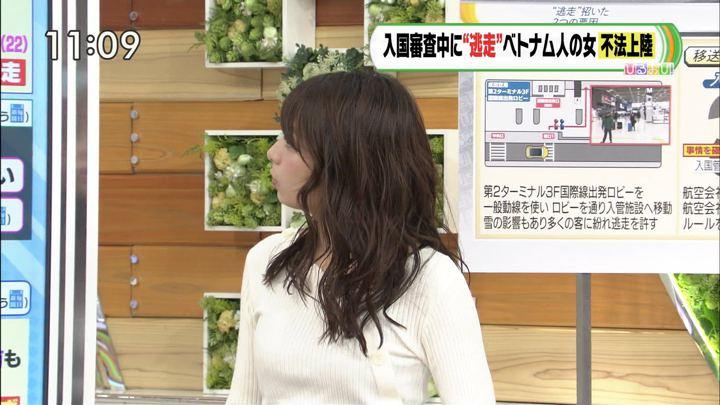 2019年02月12日宇垣美里の画像03枚目