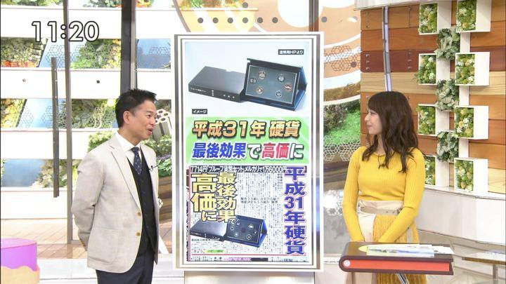 2019年02月19日宇垣美里の画像01枚目
