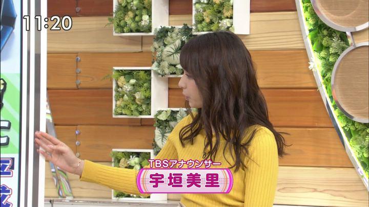 2019年02月19日宇垣美里の画像03枚目