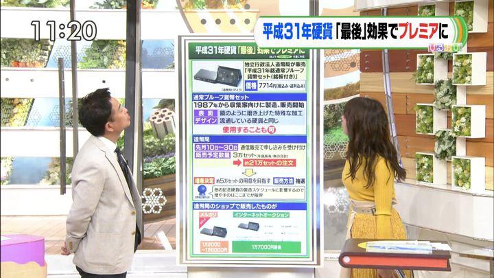 2019年02月19日宇垣美里の画像04枚目