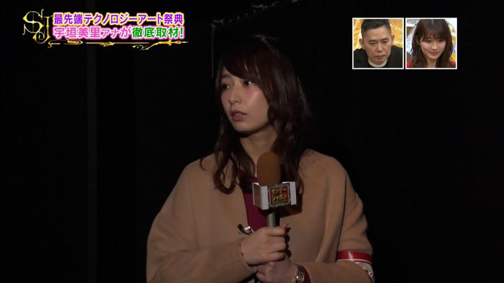 2019年02月24日宇垣美里の画像10枚目