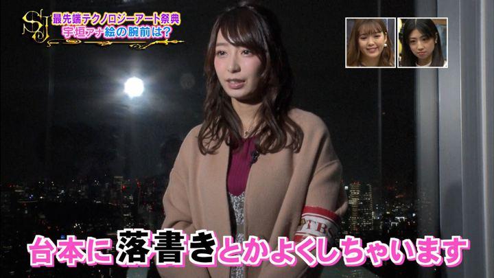 2019年02月24日宇垣美里の画像24枚目