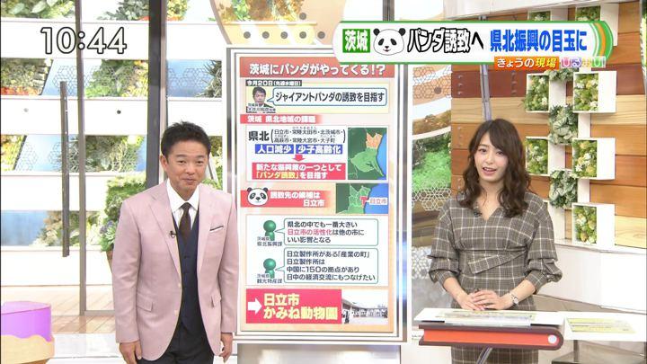 2019年02月26日宇垣美里の画像01枚目
