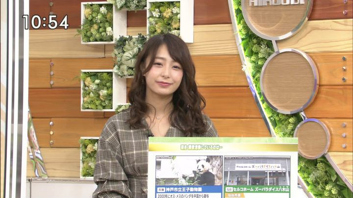 2019年02月26日宇垣美里の画像12枚目