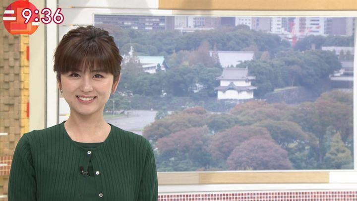 2018年10月15日宇賀なつみの画像14枚目