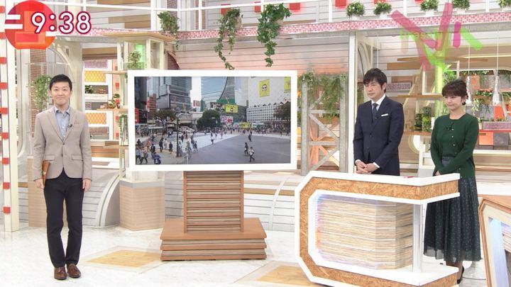 2018年10月15日宇賀なつみの画像15枚目