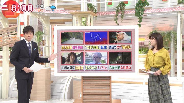 2018年10月19日宇賀なつみの画像03枚目