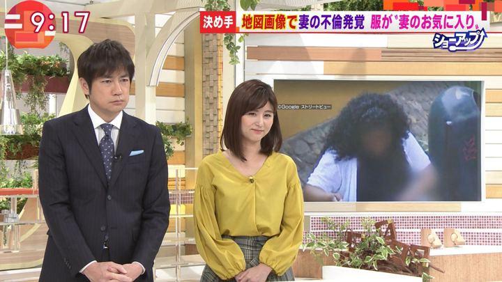 2018年10月19日宇賀なつみの画像09枚目