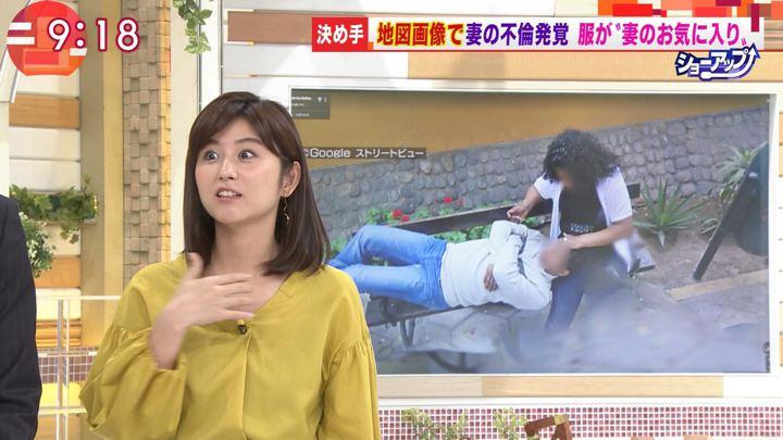 2018年10月19日宇賀なつみの画像10枚目