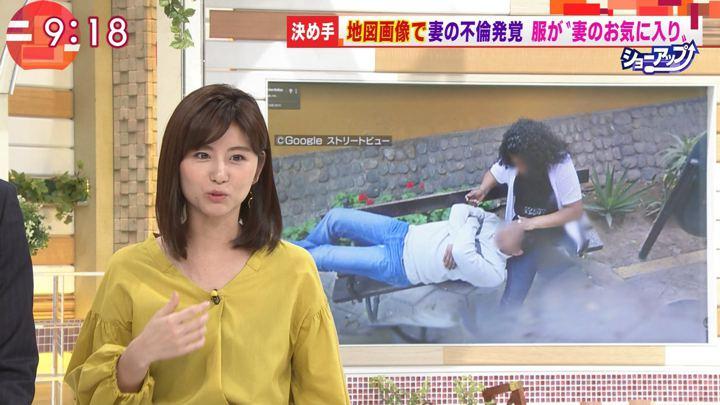 2018年10月19日宇賀なつみの画像11枚目