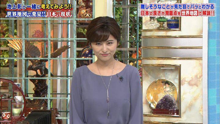 2018年10月20日宇賀なつみの画像01枚目