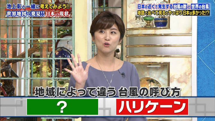 2018年10月20日宇賀なつみの画像04枚目