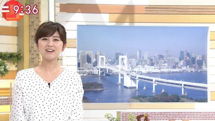 宇賀なつみ 羽鳥慎一モーニングショー (2018年10月22日放送 18枚)