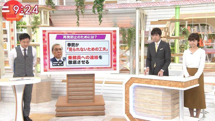 2018年10月23日宇賀なつみの画像11枚目