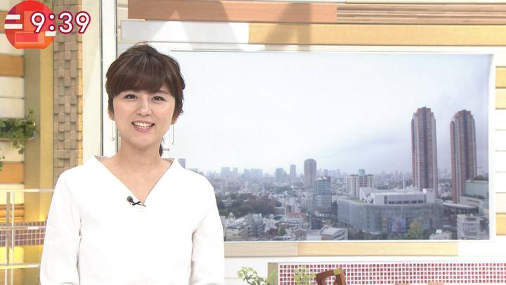 宇賀なつみ 羽鳥慎一モーニングショー (2018年10月23日放送 16枚)