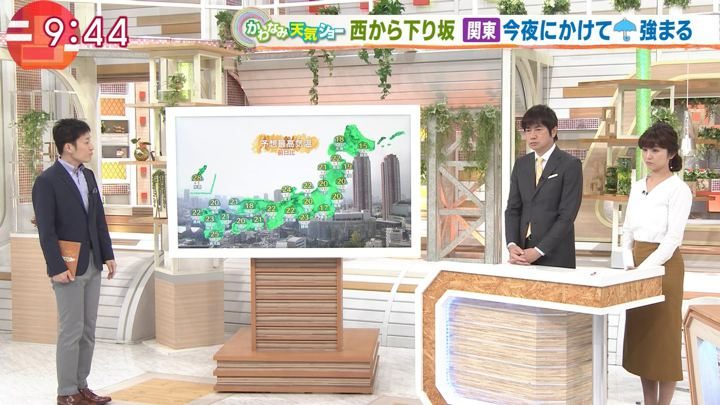 2018年10月23日宇賀なつみの画像14枚目