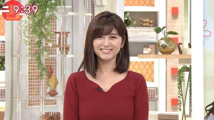 2018年10月24日宇賀なつみの画像36枚目