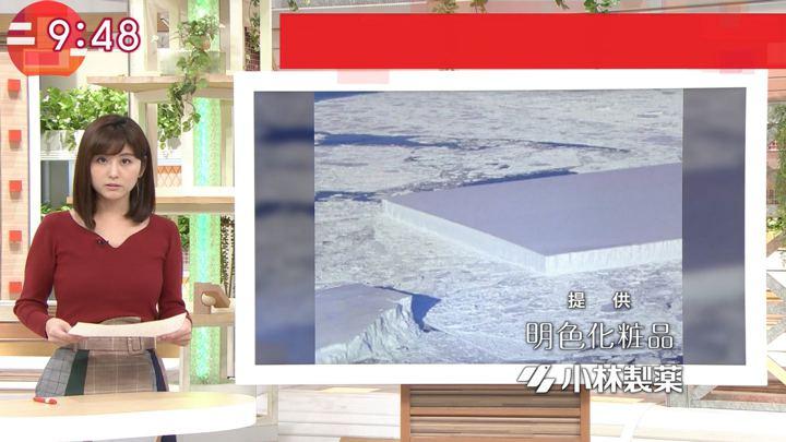 2018年10月24日宇賀なつみの画像39枚目