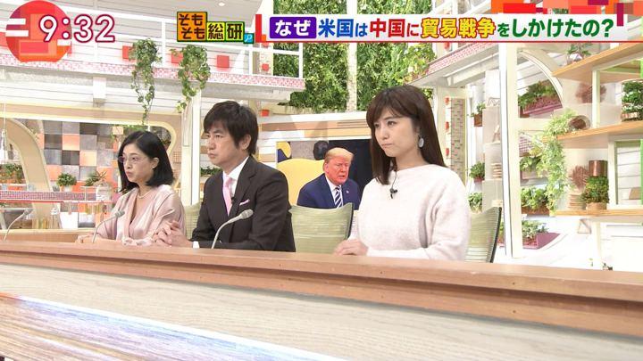 2018年10月25日宇賀なつみの画像10枚目