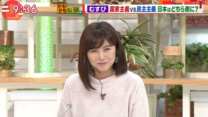 2018年10月25日宇賀なつみの画像12枚目