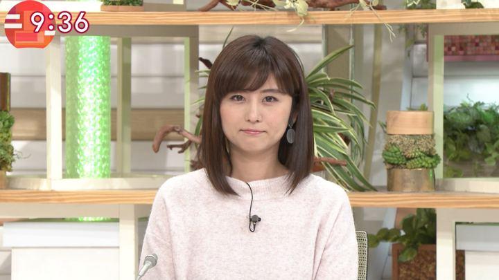 2018年10月25日宇賀なつみの画像15枚目