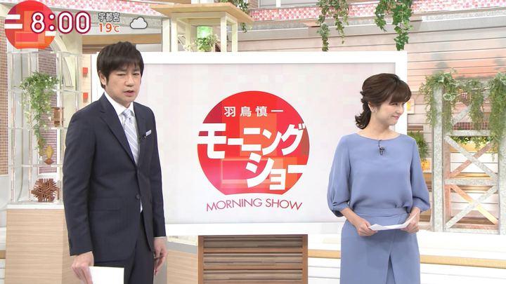 2018年10月26日宇賀なつみの画像02枚目