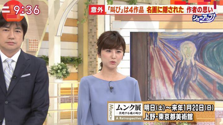 2018年10月26日宇賀なつみの画像13枚目