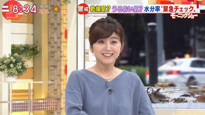2018年10月29日宇賀なつみの画像11枚目
