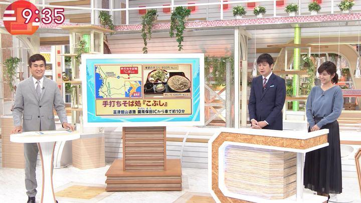 2018年10月29日宇賀なつみの画像26枚目
