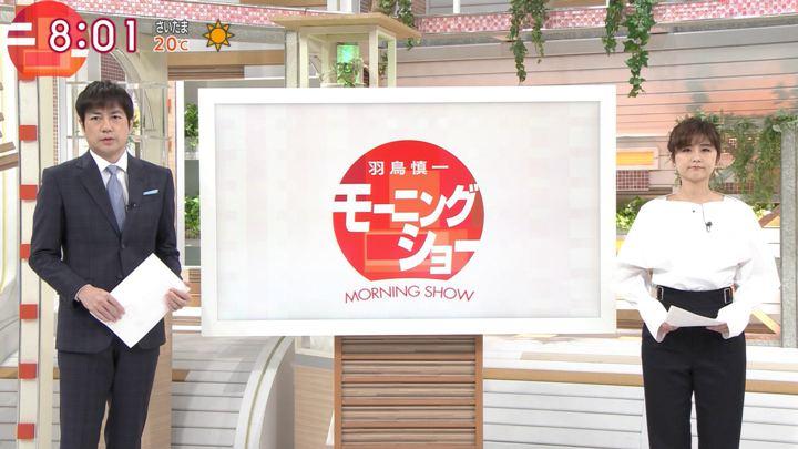 2018年11月01日宇賀なつみの画像01枚目