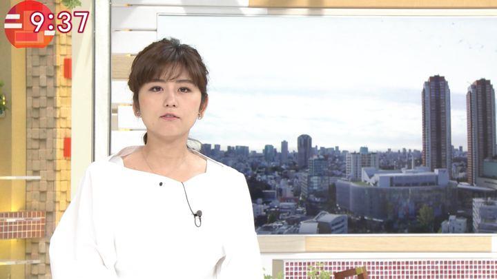 2018年11月01日宇賀なつみの画像06枚目