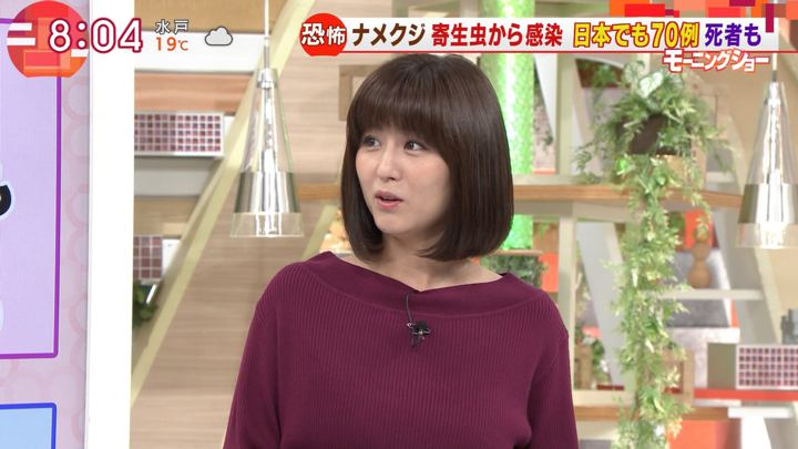 2018年11月07日宇賀なつみの画像03枚目