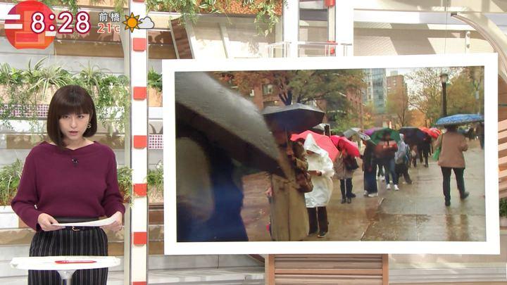 2018年11月07日宇賀なつみの画像06枚目