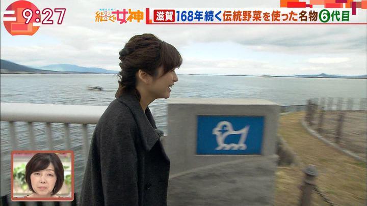 2018年11月07日宇賀なつみの画像13枚目