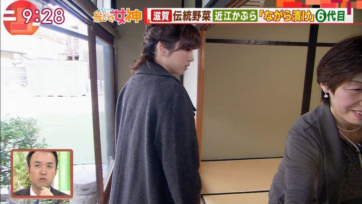 2018年11月07日宇賀なつみの画像15枚目
