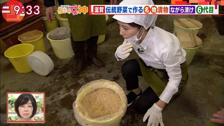 2018年11月07日宇賀なつみの画像25枚目