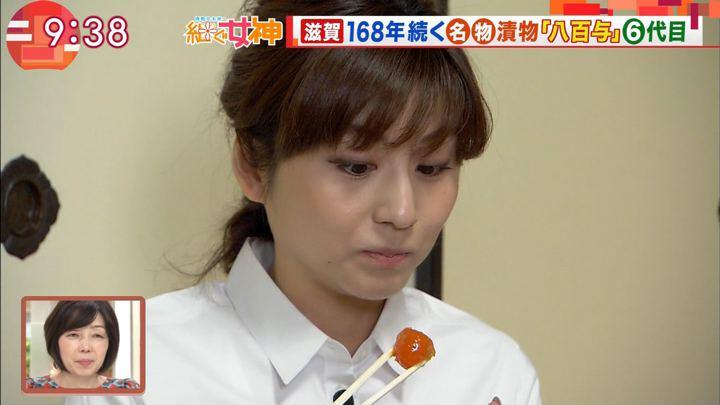 2018年11月07日宇賀なつみの画像40枚目
