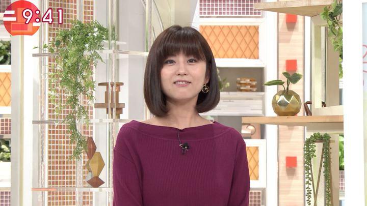 宇賀なつみ 羽鳥慎一モーニングショー (2018年11月07日放送 51枚)