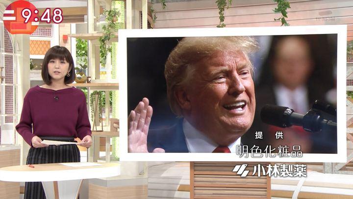 2018年11月07日宇賀なつみの画像47枚目