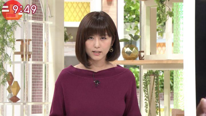 2018年11月07日宇賀なつみの画像48枚目