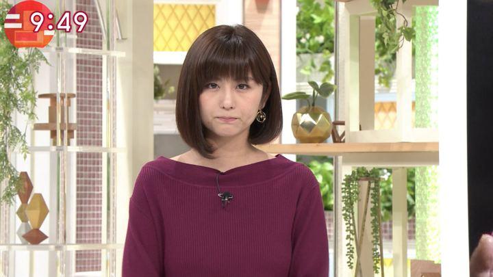 2018年11月07日宇賀なつみの画像49枚目