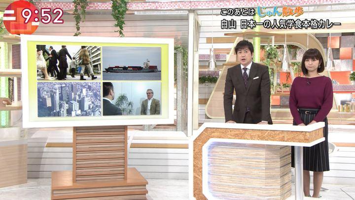 2018年11月07日宇賀なつみの画像51枚目