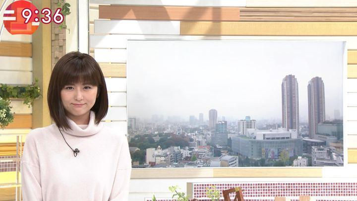 2018年11月09日宇賀なつみの画像19枚目