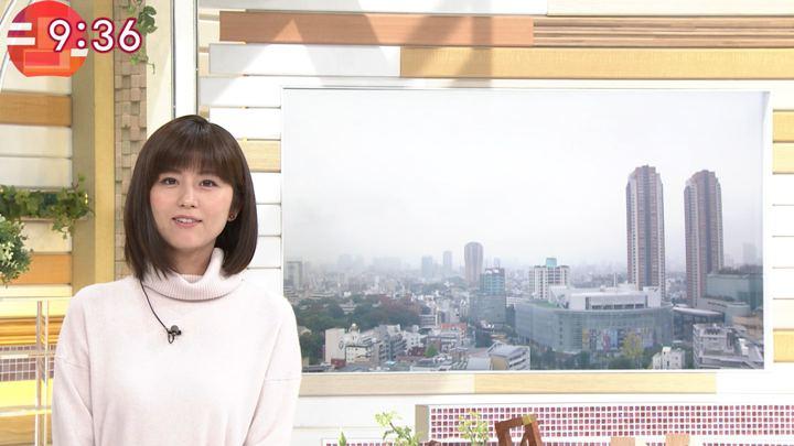 2018年11月09日宇賀なつみの画像20枚目